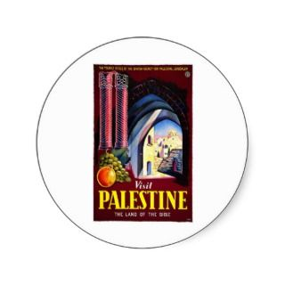 Visit Palestine Holy Land Vintage Travel Art Stickers