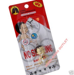 No Smoking Baby Cigarette Cellphone Charm Strap S26