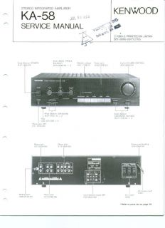 Original Kenwood KA 58 Stereo Integrated Amplifier Service Manual