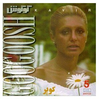 Best of Googoosh 5: Musik