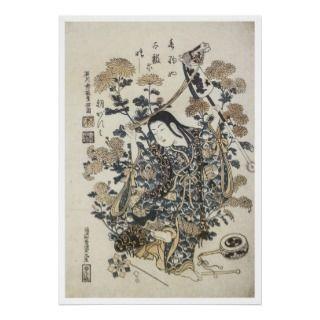 Toyonobu, The Young Actor Bando Kikumatsu with a Hobby horse   1751 64