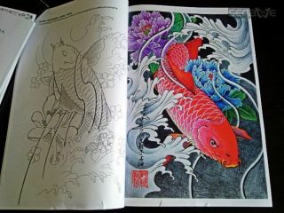 China Koi Tattoo Flash Book Art Magazin Buch Manuskript