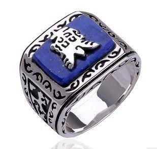 Vampire Diaries Ring Jewel Lapis Jeremy SZ 9 10 11 12 Band Wedding