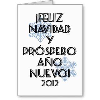 Prospero Ano Nuevo Tarjeta Blank Greeting Card