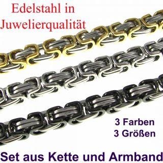 Set Königskette Panzerkette Edelstahlkette Armband Schwarz Gold