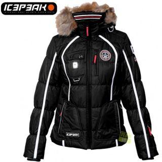 Icepeak Damen Skijacke MERCIA IA Winterjacke Jacke Snowboardjacke