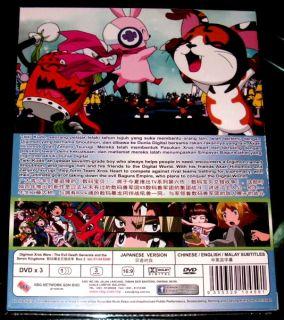 DVD Digimon Xros Wars Vol. 1   54 End 2 Box Set