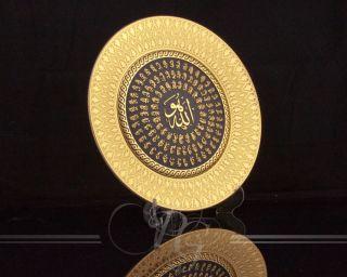 Al Esmaul Husna ( Allah 99 Namen) Decoteller Farbe Gold 24 cm   Islam