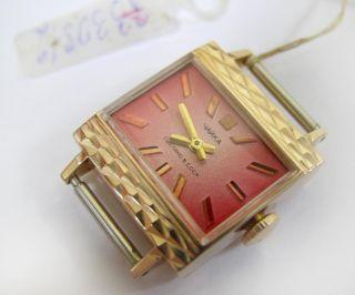 CHAJKA GOLD 583 wrist watch Lady`s USSR Soviet Russia ORIGINAL