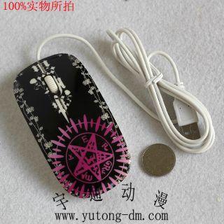Neu Kuroshitsuji Black Butler Manga USB Optische MAUS MOUSE 11x5.8x2