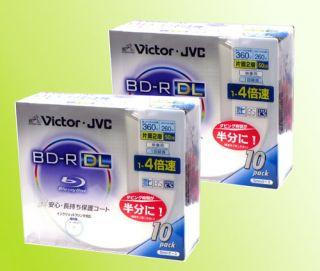 20 JVC 3D blu ray 50GB blu ray disc 4X dual layer bluray 3d dvd bluray