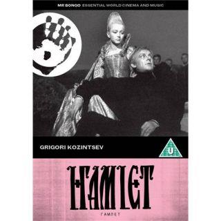 Hamlet   Innokenti Smoktunovsky, Mikhail Nazvanov   New DVD