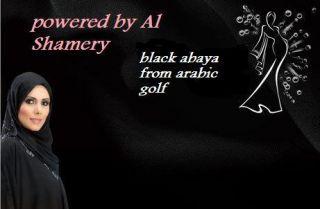 EDEL ABAYA HERGESTELLT IN UNITED ARAB EMIRATES(DUBAI)