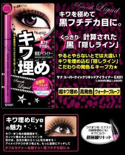 SANA Super Quick Liquid SUPER FINE Eyeliner EX***NEW***
