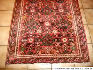 288x75cm Bidjar Teppich Handgeknüpft Perser Orientteppich Carpet Rug