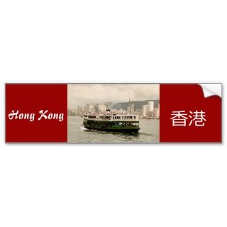 Harbour Ferry Bumper or Room Sticker Bumper Sticker