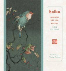Haiku Japanese Art and Poetry 2012 Calendar (Wall Calendar) Art
