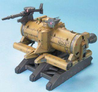 Gundam EX 35 MP 02A Oggo Model Kit 1/144 Scale Toys & Games