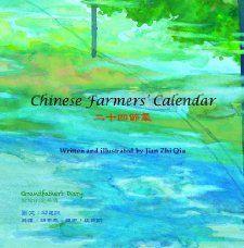 Chinese Farmers Calendar (Grandpas Diary) Jian Zhi Qiu