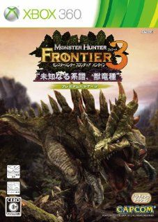 Monster Hunter Frontier Online (Forward.3 Premium Package