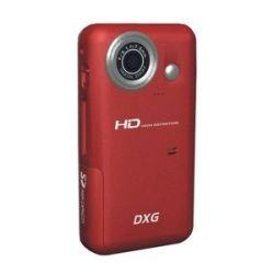 DXG DXG 567V High Definition Digital Camcorder