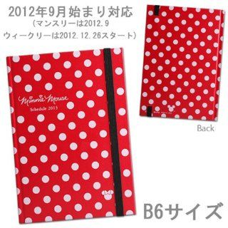 Disney Minnie Mouse Standard 2013 Diary Book B6 Size