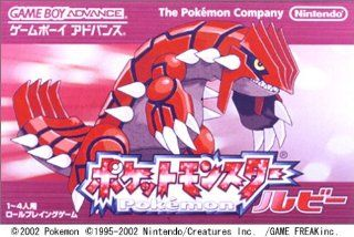 Pocket Monsters Ruby (Pokemon), Japanese Game Boy Advance
