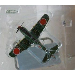 Wing Club L Part 2 1/144 SPECIAL Camo Version Ki84 Frank