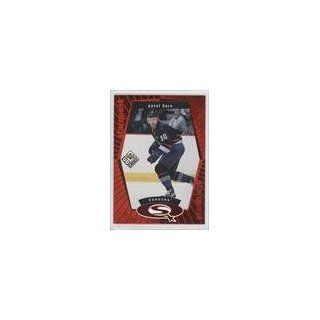 Pavel Bure (Hockey Card) 1998 99 UD Choice StarQuest Red #