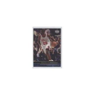 Corey Benjamin Chicago Bulls (Basketball Card) 1999 00