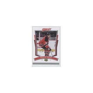Travis Zajac New Jersey Devils (Hockey Card) 2007 08 Upper