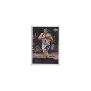 Bradley Toronto Raptors (Basketball Card) 2003 04 Upper Deck #273