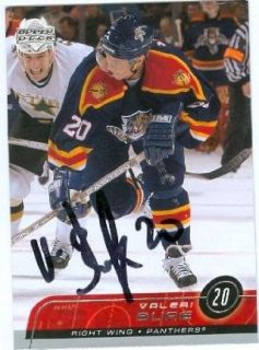 Valeri Bure Autographed Hockey Card (Florida Panthers