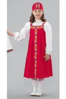 Ethnic Costume: Russian Girl Dress   Color May Vary; no