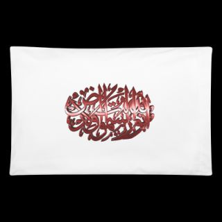 Islamic Prayer Symbol #45 Pillow Case 8039204